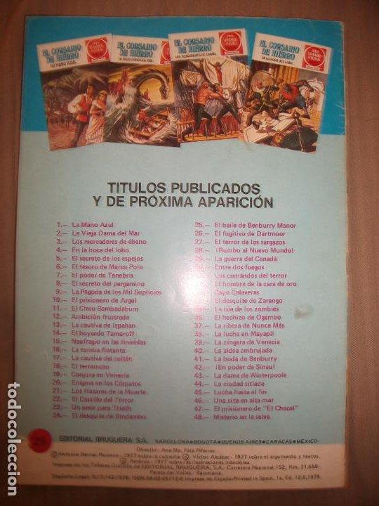 Tebeos: Joyas Literarias Juveniles Serie Roja El corsario de Hierro29 La guerra del canada - Foto 2 - 191668041