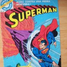 Tebeos: SUPERMAN Nº 5 - ENCARGOS PARA SUPERMAN (BRUGUERA SUPER-ACCION Nº 43, 1979) DC COMICS. Lote 191749851