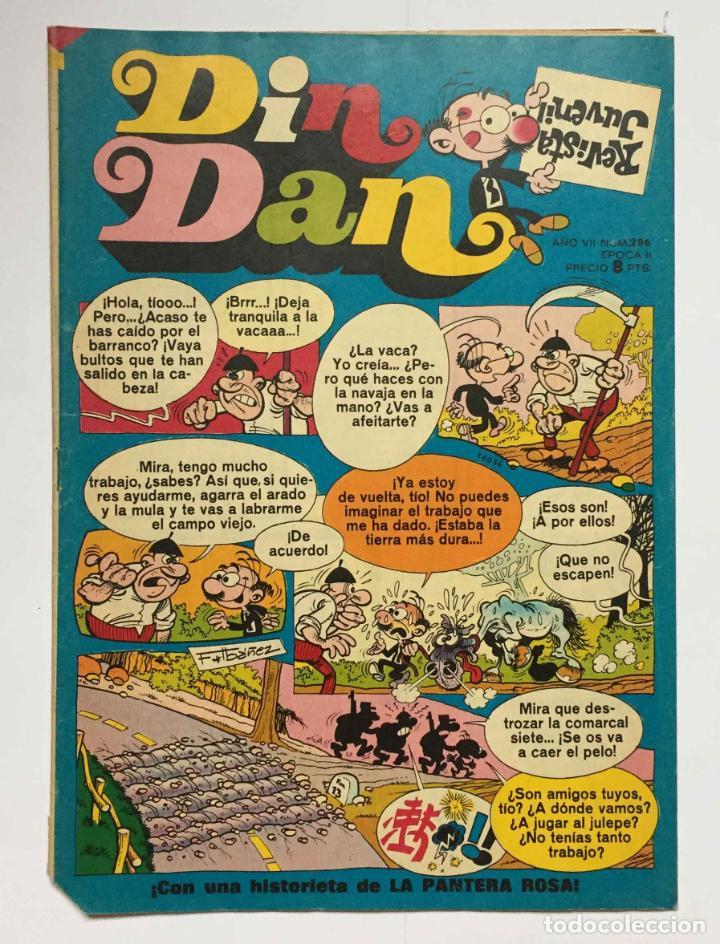 Tebeos: Lote 2 tebeos: DIN DAN. Nº 286 y 310 (Bruguera, 1973-74) 1ª Edición. Originales - Foto 4 - 191927395