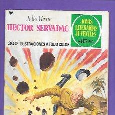 Tebeos: JOYAS LITERARIAS JUVENILES NUMERO 167 HECTOR SERVADAC. Lote 192049696