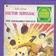 Tebeos: JOYAS LITERARIAS JUVENILES NUMERO 167 HECTOR SERVADAC. Lote 192049815