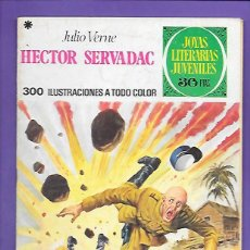Tebeos: JOYAS LITERARIAS JUVENILES NUMERO 167 HECTOR SERVADAC. Lote 192049906