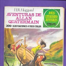 Tebeos: JOYAS LITERARIAS JUVENILES NUMERO 160 AVENTURAS DE ALLAN QUATERMAIN. Lote 192073425