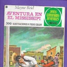 Tebeos: JOYAS LITERARIAS JUVENILES NUMERO 159 AVENTURAS EN EL MISSISSIPI. Lote 192074047