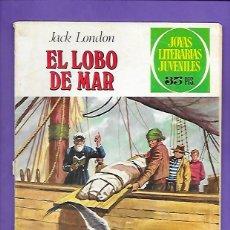 Tebeos: JOYAS LITERARIAS JUVENILES NUMERO 155 EL LOBO DE MAR. Lote 192078321