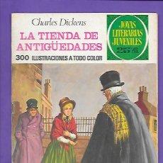 Tebeos: JOYAS LITERARIAS JUVENILES NUMERO 154 LA TIENDA DE ANTIGÜEDADES. Lote 192079256