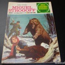 Tebeos: JOYAS LITERARIAS JUVENILES1. MIGUEL STROGOFF. JULIO VERNE. CONTRAPORTADA BLANCA. 1ª ED BRUGUERA.. Lote 192132717
