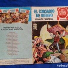 Tebeos: AMBICION FRUSTRADA - EL CORSARIO DE HIERRO 12. Lote 192652721