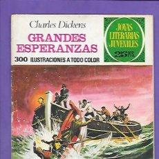 Tebeos: JOYAS LITERARIAS JUVENILES NUMERO 150 GRANDES ESPERANZAS. Lote 192691073