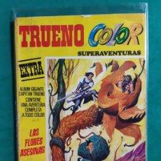 Tebeos: TRUENO COLOR EXTRA Nº 53 ÁLBUM AMARILLO 1ª ÉPOCA. Lote 192700208