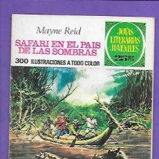 Tebeos: JOYAS LITERARIAS JUVENILES NUMERO 145 SAFARI EN EL PAIS DE LAS SOMBRAS. Lote 192711013