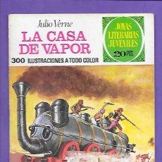 Tebeos: JOYAS LITERARIAS JUVENILES NUMERO 134 LA CASA DE VAPOR. Lote 192727361