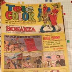 Tebeos: TELE COLOR BONANZA 220. Lote 193342961