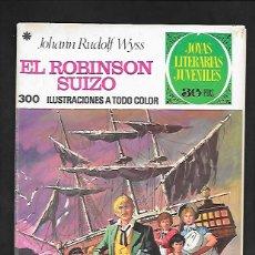 Tebeos: JOYAS LITERARIAS JUVENILES NUMERO 23 EL ROBISON SUIZO. Lote 193378906