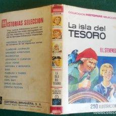 Tebeos: HISTORIAS SELECCIÓN - LA ISLA DEL TESORO 1/67 - SERIE CLASICOS JUVENILES 1. Lote 193723567