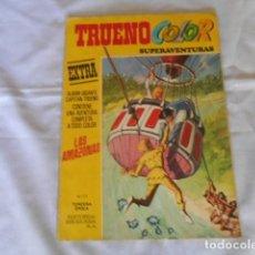 Tebeos: TRUENO Y JABATO SUPERAVENTURAS. Lote 193734801