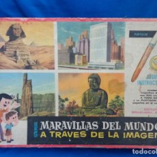 Tebeos: BRUGUERA - CAJA VACIA BRUGUERA AÑOS 60/70 VER FOTOS Y DESCRIPCION! SM. Lote 193817667