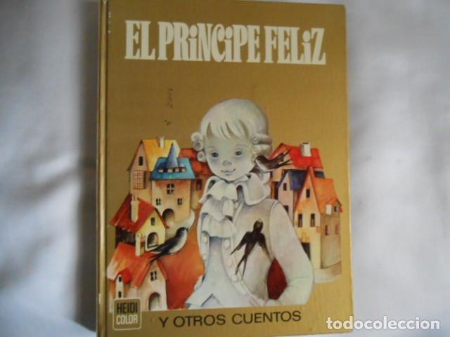 EL PRINCIPE FELIZ DE BRUGUERA. LIBRO DE CUENTOS INFANTILES (Tebeos y Comics - Bruguera - Bravo)