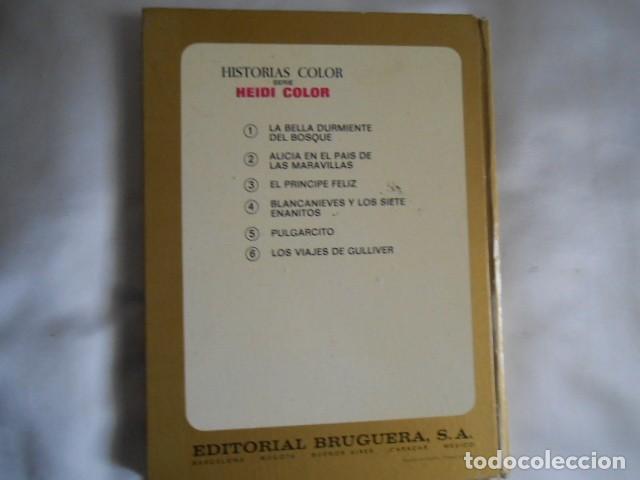 Tebeos: EL PRINCIPE FELIZ DE BRUGUERA. LIBRO DE CUENTOS INFANTILES - Foto 2 - 193868477