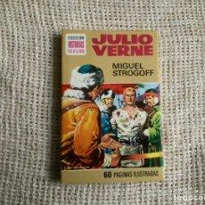 Tebeos: COLECCION HISTORIAS SELECCION, MIGUEL STROGOFF / JULIO VERNE - EDITA : BRUGUERA. Lote 193961621