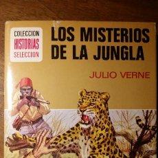 Tebeos: HISTORIAS SELECCION SERIE JULIO VERNE 13 LOS MISTERIOS DE LA JUNGLA. BRUGUERA 1979 TAPA DURA. Lote 194090070