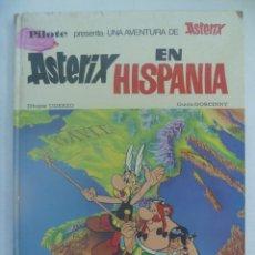 Tebeos: ALBUM PILOTE DE ASTERIX DE BRUGUERA : ASTERIX EN HISPANIA , 1970. Lote 194185900