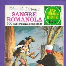 Tebeos: JOYAS LITERARIAS JUVENILES NUMERO 84 SANGRE ROMAÑOLA. Lote 194191608