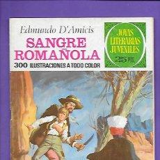 Tebeos: JOYAS LITERARIAS JUVENILES NUMERO 84 SANGRE ROMAÑOLA. Lote 194192087
