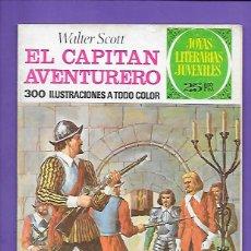 Tebeos: JOYAS LITERARIAS JUVENILES NUMERO 74 EL CAPITAN AVENTURERO. Lote 194207417