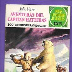 Tebeos: JOYAS LITERARIAS JUVENILES NUMERO 71 AVENTURAS DEL CAPITAN HATTERAS. Lote 194209830