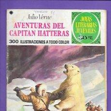 Tebeos: JOYAS LITERARIAS JUVENILES NUMERO 71 AVENTURAS DEL CAPITAN HATTERAS. Lote 194210077