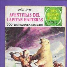 Tebeos: JOYAS LITERARIAS JUVENILES NUMERO 71 AVENTURAS DEL CAPITAN HATTERAS. Lote 194210482