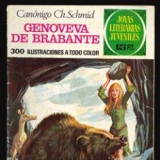 Tebeos: JOYAS LITERARIAS JUVENILES - BRUGUERA / NÚMERO 100 (1ª EDICIÓN). Lote 194212555