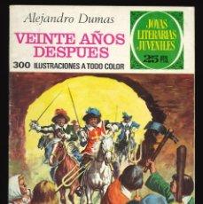 Tebeos: JOYAS LITERARIAS JUVENILES - BRUGUERA / NÚMERO 97 (2ª EDICIÓN). Lote 194213360