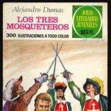Tebeos: JOYAS LITERARIAS JUVENILES - BRUGUERA / NÚMERO 96 (1ª EDICIÓN). Lote 194213558
