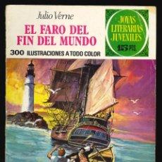 Tebeos: JOYAS LITERARIAS JUVENILES - BRUGUERA / NÚMERO 91 (1ª EDICIÓN). Lote 194215311