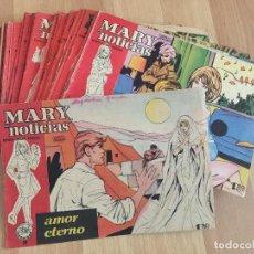 Tebeos: ¡¡ LOTE REMATE, LIQUIDACION TEBEO FEMENINO !! - 50 EJEMPLARES MARY NOTICIAS - GCH1. Lote 194274262