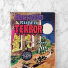 Tebeos: MORTADELO EXTRA - SUPER TERROR 2 - ED. BRUGUERA - 1975 (EL INSPECTOR DAN). Lote 194311820
