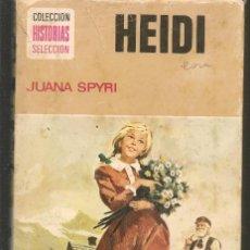 Tebeos: HISTORIAS SELECCIÓN. MUJERCITAS. Nº 3. HEIDI. JUANA SPYRI. BRUGUERA.(ST/MG/BL3). Lote 194332689