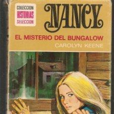 Tebeos: HISTORIAS SELECCIÓN. NANCY. EL MISTERIOR DEL BUNGALOW. Nº 3. CAROLYN KEENE. BRUGUERA.(ST/MG/BL3). Lote 194333733