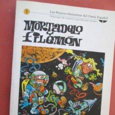 Tebeos: MORTADELO Y FILEMON Nº 1 BIBLIOTECA EL MUNDO . Lote 194346410