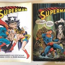 Tebeos: SUPERMAN CONTRA LA MUJER MARAVILLA Y LAS SESENTA MUERTES DE SALOMÓN GRUNDY - 1979. Lote 194378170