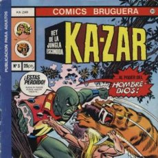 Tebeos: KA-ZAR-EL REY DE LA JUNGLA-CÓMICS BRUGUERA- Nº 3-GRAN GIL KANE-1978-CORRECTO-DIFÍCIL-LEAN-3099. Lote 194391025