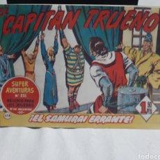 Tebeos: EL CAPITÁN TRUENO SUPER AVENTURAS NÚMERO 251 AÑO 1960 EDICIONES BRUGUERA. Lote 194523792