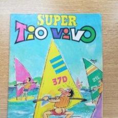 Tebeos: SUPER TIO VIVO EXTRA #93. Lote 194525542