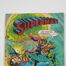Tebeos: SUPERMAN Nº 3 - CINCO AVENTURAS COMPLETAS - ARTISTA INVITADO: ¡AQUAMAN!. TDKC47. Lote 194617418