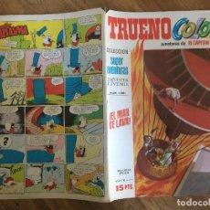 Tebeos: TRUENO COLOR 82 - SEGUNDA EPOCA - BRUGUERA, ORIGINAL - GCH1. Lote 194701421