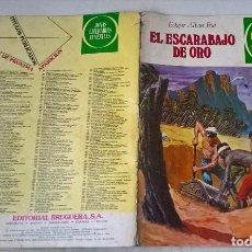 Tebeos: COMIC: JOYAS LITERARIAS Nº 88 EL ESCARABAJO DE ORO. EDGAR ALLAN POE. Lote 194732358