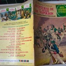 Tebeos: COMIC: JOYAS LITERARIAS JUVENILES Nº 15. AVENTURAS DE UN SOLDADO DE NAPOLEON, ERCKMANN-CHATRIAN. Lote 194732496