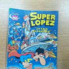 Tebeos: SUPER LOPEZ #8 LA CAJA DE PANDORA (1ª EDICION ENERO 1984). Lote 194889571